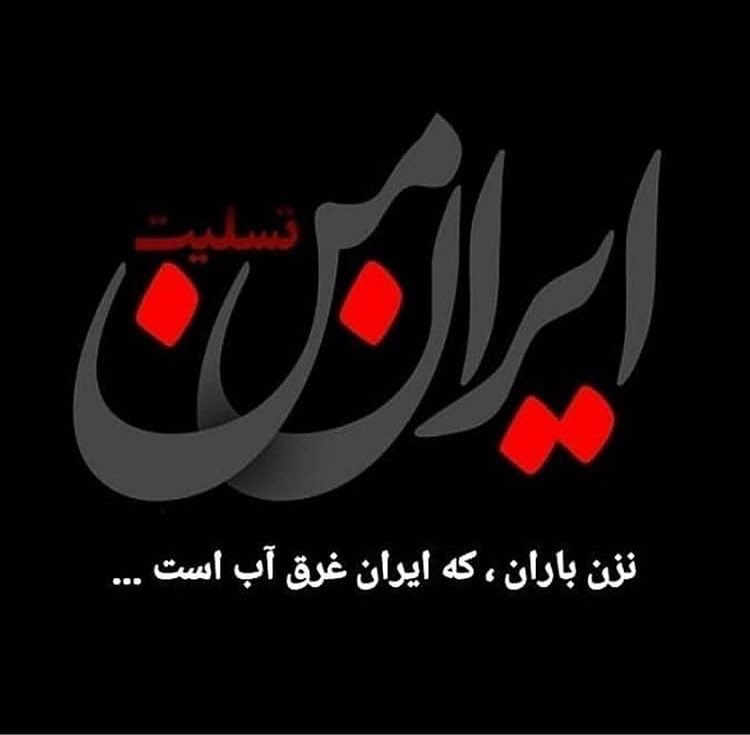 احمدرضا عابدزاده