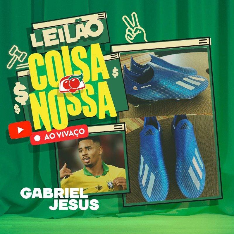 گابریل ژسوس