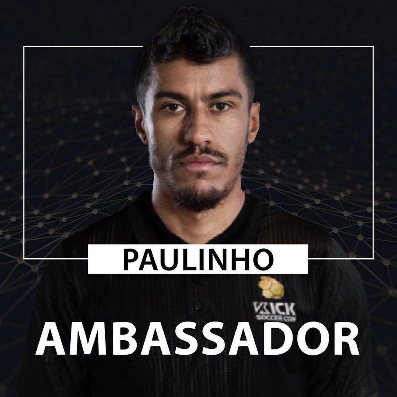 پائولینیو