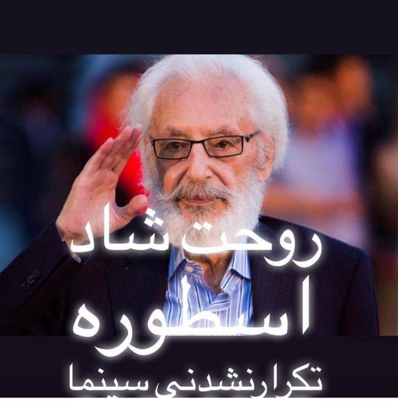 رضا عنایتی