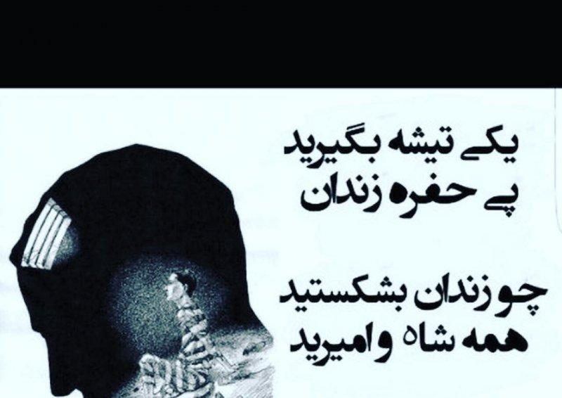 امیرحسین صادقی