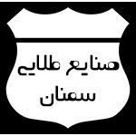 لوگو تیم صنایع طلایی سمنان