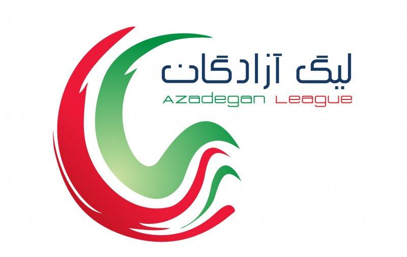 فوتبال ایران و لیگ یک جذابش