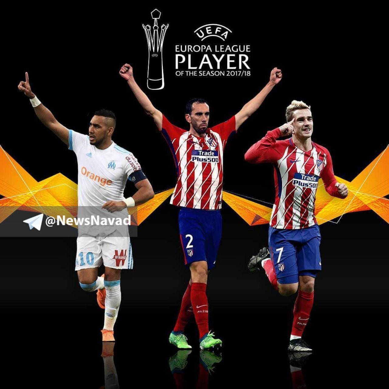 ۳ نامزد نهایی بهترین بازیکن فصل لیگ اروپا مشخص شدند