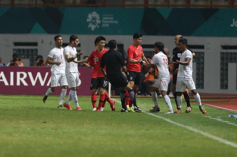 Iran U23 South U23