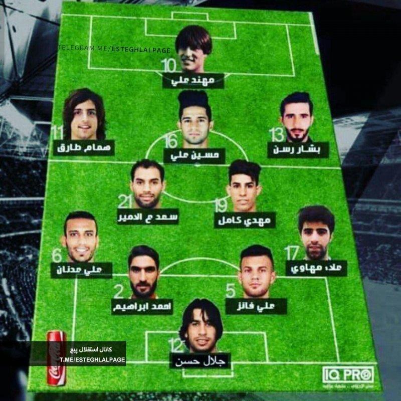 همام و رسن در ترکیب ثابت تیم ملی عراق (عکس)