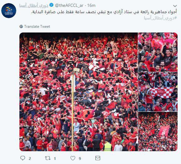 سایت AFC؛ آزادی هیچ وقت آرام و قرار ندارد