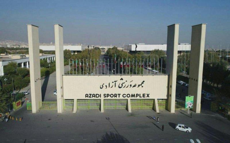 راهنمای تماشای فینال لیگ قهرمانان برای شهرستانیها