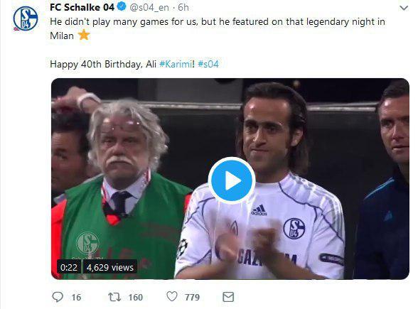 باشگاه شالکه تولد علی کریمی را تبریک گفت (عکس)