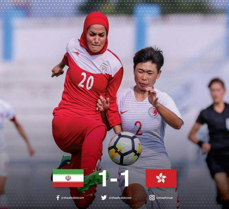 زننده گل بانوان ایران در صفحه afc