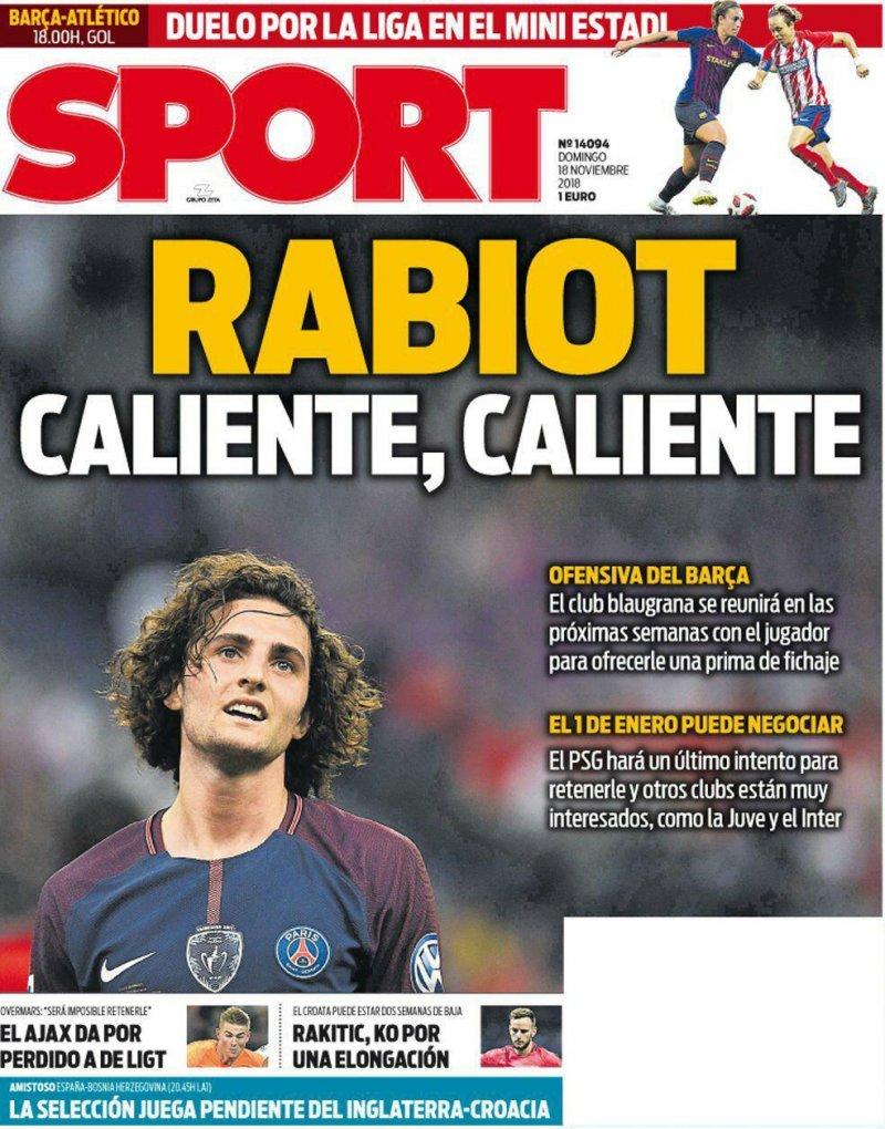 حمله نهایی بارسلونا برای جذب ستاره PSG (عکس)