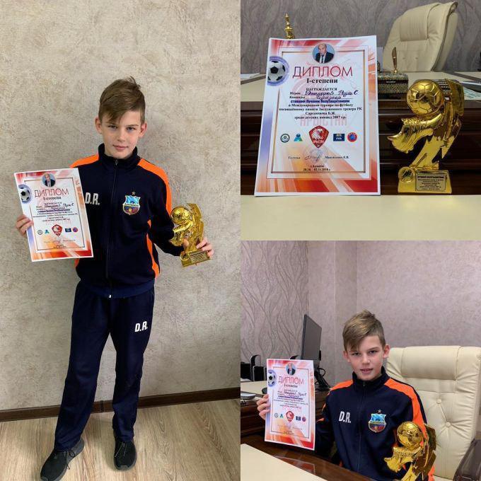 پسر جپاروف بهترین استعداد نوجوان ازبکستان(عکس)