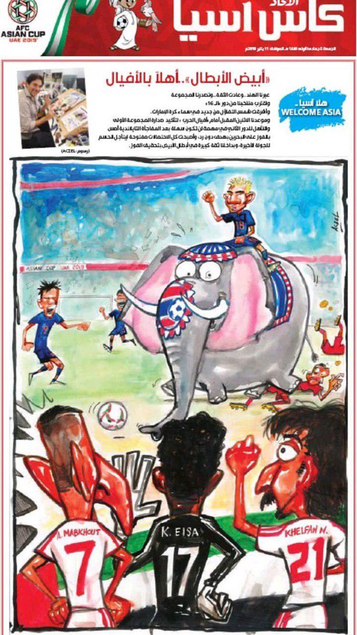 صفحه اصلی روزنامه های امارات: تاج صدرنشینی (عکس)