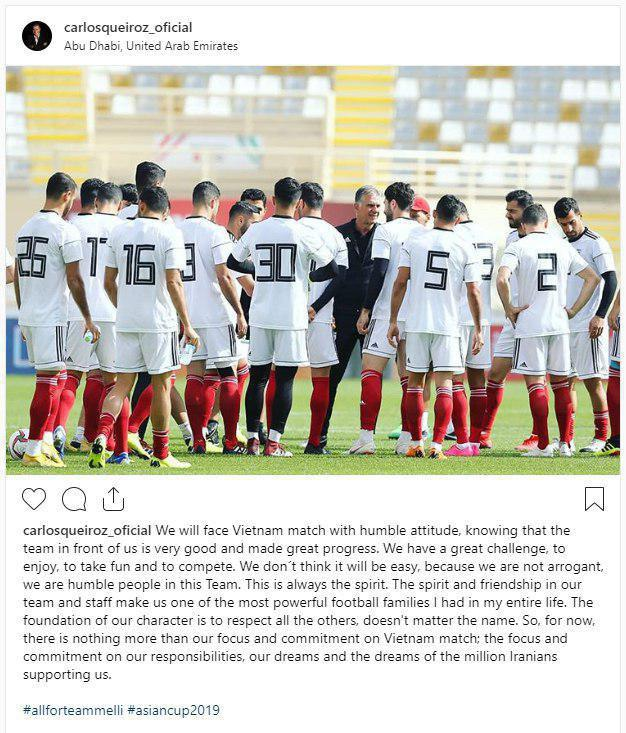 کیروش: ایران متحدترین خانواده فوتبالی است (عکس)