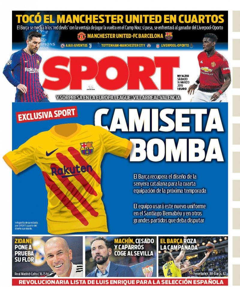 طرح ضد مادریدی کاتالان ها/ رونمایی از پیراهن جنجالی بارسا برای ال کلاسیکو (عکس)