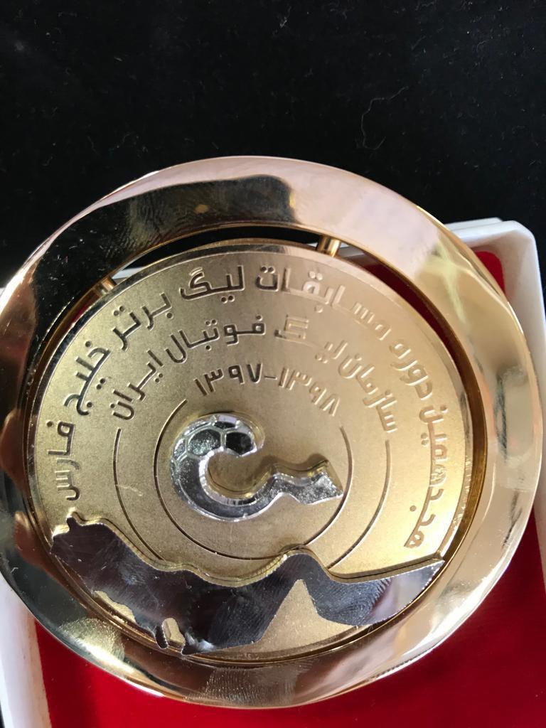 چهار جام قهرمانی برای دو هفته پایانی آماده شد(عکس)