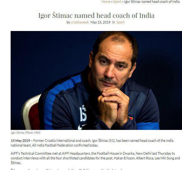 ایگور استیماچ سرمربی تیم هند شد