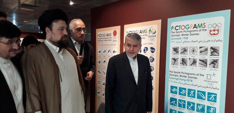 سید حسن خمینی در کمیته المپیک