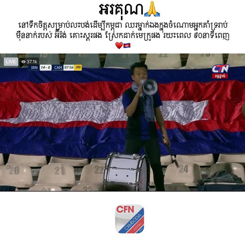 پسر رئیس فدراسیون فوتبال کامبوج