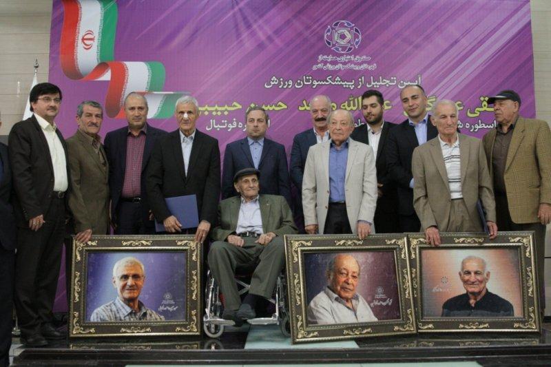 مراسم تجلیل از عبدالله موحد، حسن حبیبی و تقی عسگری