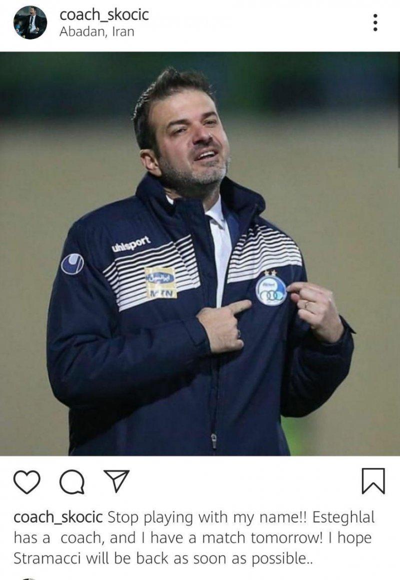 اسکوچیچ: با نام من بازی نکنید؛ استقلال مربی دارد