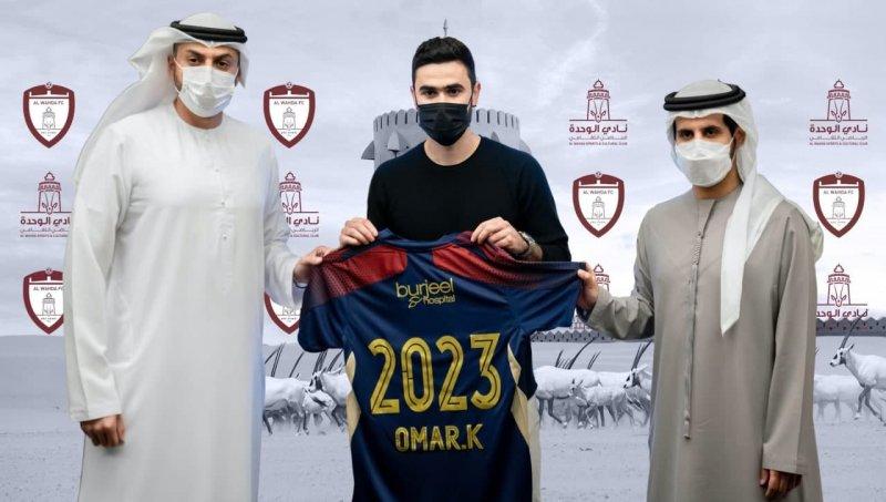 تیم الوحده امارات در حالی پای به پلی آف لیگ قهرمانان آسیا خواهد گذاشت که عمر خریبین را در ترکیب خود دارد.