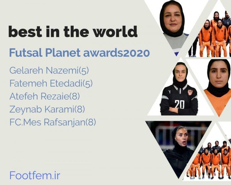داور ایرانی، پنجمین داور برتر دنیا سال 2020
