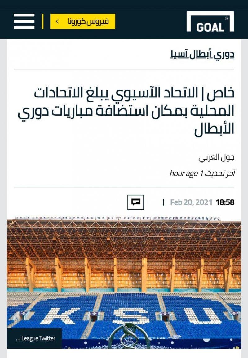 فوری: احتمال برگزاری لیگ قهرمانان باز هم در قطر