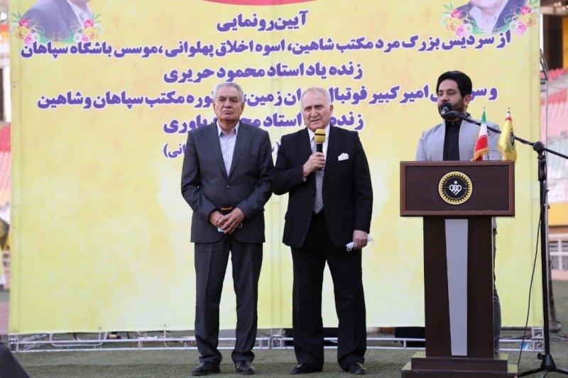 سپاهان-پرسپولیس؛ جایی دور از کینه/عکس
