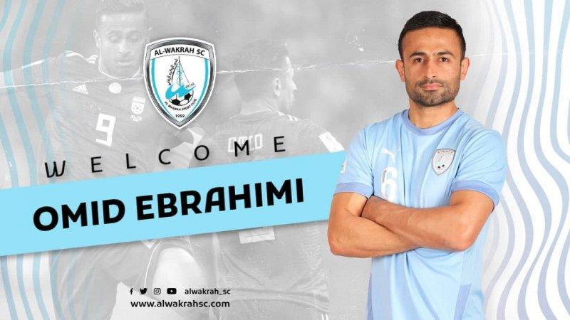 رسمی: امید ابراهیمی به الوکره پیوست