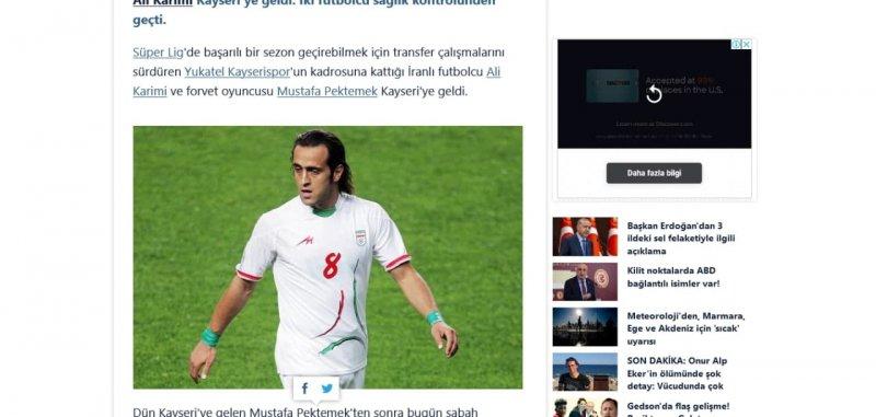 اشتباه عجیب صباح ترکیه در تشخیص کریمی(عکس)