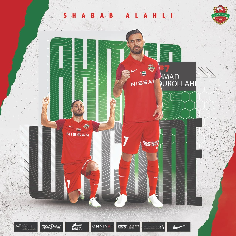 Ahmad Nourollahi Shabab Al-Ahli