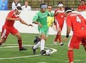 تیم ملی فوتبال 5 نفره در مسابقات قهرمانی نابینایان جهان