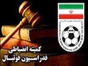 محرومیت بازیکنان تیم ملی امید