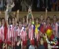 مراسم اهدای جام سوپر کاپ اروپا ۲۰۱۲