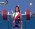 مدال طلا مجید فرزین در پاورلیفتینگ