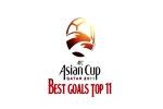 ۱۱ گل برتر جام ملت های آسیا ۲۰۱۱
