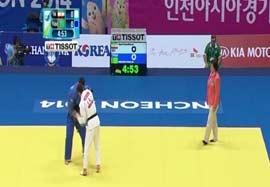خلاصه ای از عملکرد کاروان ایران در روز اول بازی های آسیایی