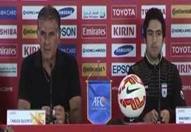 کنفرانس خبری کیروش قبل بازی با امارات