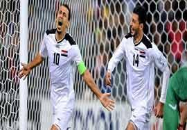 عراق حریف ایران در مرحله یک چهارم نهایی