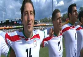 سرود ایران ابتدای بازی با عراق