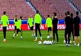 آخرین تمرین بارسلونا قبل بازی با پاریس سنت ژرمن