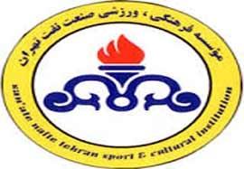 سردرگمی نفت تهران بدلیل کارشکنی عربستان