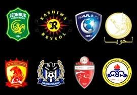 شرایط تیمهای مرحله یک هشتم لیگ قهرمانان آسیا