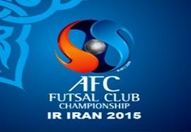 آمادگی اصفهان برای میزبانی رقابتهای فوتسال آسیا