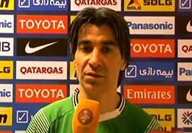مصاحبه شمسایی بعد پیروزی پرگل مقابل امارات