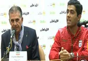 کنفرانس خبری بعد از بازی ایران-ترکمنستان