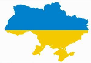 معرفی تیم ملی اوکراین در رقابت های یورو 2016