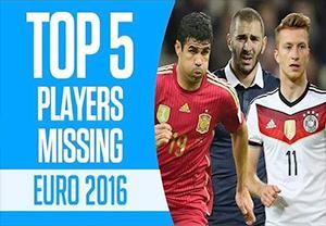 5 ستاره فوتبال غایب در یورو 2016