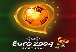 نگاهی به 4 افتتاحیه اخیر جام ملت های اروپا